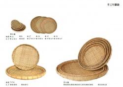 傳統手工竹藤器系列