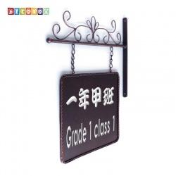 DecoBox藝術鍛鐵招牌23762(門牌,班級牌,指示牌)