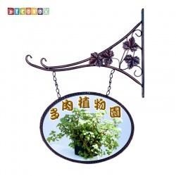 DecoBox藝術鍛鐵招牌23763(門牌,班級牌,指示牌)