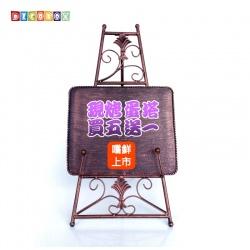 DecoBox小小梵谷古銅畫架(展示架,菜單架)