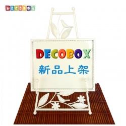 DecoBox小小梵谷米白畫架(展示架,菜單架)